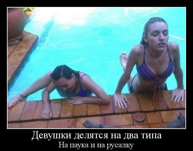 zhestkiy-trah-v-zad